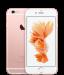 Цены на Смартфон Apple iPhone 6s 16 Gb Rose Gold без touch id Едва начав пользоваться iPhone 6s,   вы сразу почувствуете,   насколько всё изменилось. Технология 3D Touch открывает потрясающие новые возможности  -  достаточно одного нажатия. А благодаря Live Photos букв
