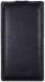 Цены на Red Line Ibox Premium для Microsoft Lumia 950 Black Термоформованный чехол нового поколения: использует принцип экзоскелета. Конструкция –чехол - книжка,  удобство для пользованиятелефонов с сенсорным экраном Супертонкий дизайн -  не увеличивает размеры уст
