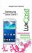 Цены на LuxCase Samsung G7102 Galaxy Grand 2 суперпрозрачная Антибликовая защитная пленка позволяет эффективно использовать оборудование на улице в солнечную погоду. Имеет два защитных слоя,   которые снимаются во время наклеивания. Данная защитная пленка подходит