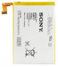 Цены на Sony LIS1509ERPC для Xperia SP C5302/ C5303/ C5306 2300mAh