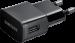Цены на Сетевое зарядное устройство 2000мА  -  предназначено для смартфонов,   телефонов и планшетов.
