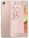Цены на Sony Xperia X Dual (F5122) Rose Gold Android 6.0 Тип корпуса классический Материал корпуса металл Тип SIM - карты nano SIM Количество SIM - карт 2 Режим работы нескольких SIM - карт попеременный Вес 153 г Размеры (ШxВxТ) 69.4x142.7x7.9 мм Экран Тип экрана цветн