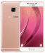 Цены на Samsung Galaxy C7 C7000 32Gb Pink Android 6.0 Тип корпуса классический Материал корпуса металл Управление механические/ сенсорные кнопки Количество SIM - карт 2 Режим работы нескольких SIM - карт попеременный Вес 169 г Размеры (ШxВxТ) 77.2x156.6x6.8 мм Экран Т