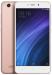 Цены на Xiaomi Redmi 4A 2Gb + 16Gb Gold Android 6.0 Тип корпуса классический Материал корпуса металл Управление сенсорные кнопки Тип SIM - карты micro SIM + nano SIM Количество SIM - карт 2 Режим работы нескольких SIM - карт попеременный Вес 131 г Размеры (ШxВxТ) 70.4x139.