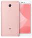 Цены на Xiaomi Redmi Note 4X 64Gb + 4Gb Pink Android Тип корпуса классический Материал корпуса металл и стекло Управление сенсорные кнопки Тип SIM - карты micro SIM + nano SIM Количество SIM - карт 2 Режим работы нескольких SIM - карт попеременный Вес 175 г Размеры (ШxВxТ)