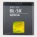 Цены на Nokia BL - 5K для N85,   N86 8MP,   С7 - 00 Аккумуляторная батарея Совместим с моделями: Nokia N85,   N86 8MP,   С7 - 00
