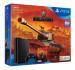 Цены на Sony PS719817369 PlayStation 4Стремитесь к совершенству Интересные игры,   любимые приложения и предложения от PlayStation. Благодаря самому быстрому графическому процессору и самой мощной системной памяти новые игры PlayStation стали еще увлекательнее. Мы