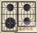 Цены на Kuppersberg Газовая варочная панель Kuppersberg TG 699 C