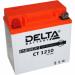Цены на Аккумулятор Delta CT 1210 Delta CT 1210 Сферы применения: мотоциклы;  скутеры;  гидроциклы;  квадроциклы;  снегоходы;  багги;  мотовездеходы;  дизельные генераторы. Особенности и преимущества:  Технология AGM: полностью герметичная конструкция,   утечка элект