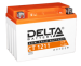 Цены на Аккумулятор Delta CT 1211 Delta CT 1211 Сферы применения: мотоциклы;  скутеры;  гидроциклы;  квадроциклы;  снегоходы;  багги;  мотовездеходы;  дизельные генераторы. Особенности и преимущества:  Технология AGM: полностью герметичная конструкция,   утечка элект