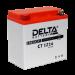 Цены на Аккумулятор Delta CT 1214 Delta CT 1214 Сферы применения: мотоциклы;  скутеры;  гидроциклы;  квадроциклы;  снегоходы;  багги;  мотовездеходы;  дизельные генераторы. Особенности и преимущества:  Технология AGM: полностью герметичная конструкция,   утечка элект
