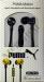 Цены на НАУШНИКИ PUMA MS - 7018 НАУШНИКИ PUMA MS - 7018 Наужники PUMA MS - 7018 (Различных цветов)
