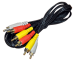 Цены на Сигнал Шнур 3RCA - 3RCA 1,  0 м (1148688) 1148688 Бренд: Сигнал;