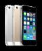 Цены на Apple iPhone 5S 64Gb Экран: 4 дюйм.,   640x1136 пикс.,   Retina Процессор: 1300 МГц,   Apple A7 Платформа: iOS 8 Встроенная память: от 16 до 64 Гб Камера: 8 Мп,   3264x2448 Время разговора: 10 ч