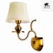 Цены на Arte Lamp Бра Arte Lamp EMPIRE A5012AP - 1RB Бра Arte Lamp EMPIRE A5012AP - 1RB