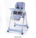 Цены на Стульчик Jetem Capitan Light Blue World Особенности: 6 уровней высоты кресла;  3 положения наклона спинки;  5 - ти точечные ремни безопасности и ограничитель;  съемная дополнительная прозрачная столешница;  регулируемая подножка;  сетка для игрушек;  3 положения