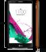 Цены на LG G4 Dual (H818) 32Gb Brown MMS: есть | Автоматический поворот экрана: есть | Виброзвонок: есть | Поиск по книжке: есть | Устойчивое к царапинам стекло: есть | Поддержка протоколов: POP/ SMTP,   IMAP4,   HTML | Диагональ: 5.5 дюйм. | Стандарт: GSM 900/ 1800/ 19