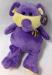 Цены на Мягкая игрушка животное Слоник Плюшевый слоненок ищет друга. Вашему ребенку понравится яркий,   сиреневый цвет. Качество материала сделает игру приятной для малыша.