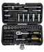 """Цены на Berger Универсальный набор инструментов 43 предмета 1/ 4 """" BG043 - 14 BG043 - 14 13 шт.: ј ;  Головки торцевые 6 - гранные Super Lock: 4,   4.5,   5,   5.5,   6,   7,   8,   9,   10,   11,   12,   13,   14 мм;  5 шт.: ј ;  Головки торцевые длинные 6 - гранные Super Lock: 7,   8,   1"""