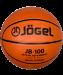 Цены на Мяч баскетбольный JB - 100 №7 so - 000151900
