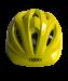 Цены на Шлем защитный Arrow,   желтый so - 000208747