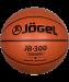 Цены на Мяч баскетбольный JB - 300 №5 so - 000155463