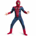 Цены на Disney Костюм Человека - Паука детский классический (7 - 8 лет (рост 120 - 134 см)) Комплект: комбинезон на липучках,   маска Материал: полиэстер