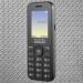 Цены на Alcatel Alcatel One Touch 1016D volcano black