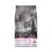 Цены на Pro Plan Pro Plan Delicate сухой корм для взрослых кошек с проблемным пищеварением (с индейкой и рисом),   3 кг