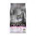Цены на Pro Plan Pro Plan Delicate сухой корм для взрослых кошек с проблемным пищеварением (с индейкой и рисом),   10 кг