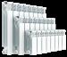 Цены на Rifar Rifar1027 Радиатор биметаллический Rifar Base Ventil 350/ 8 секций