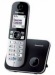 Цены на Panasonic Радиотелефон Panasonic KX - TG 6811RUB Panasonic KX - TG6811  -  это радиотелефон со стандартом связи DECT. Он имеет массу полезных функций и возможностей: русский голосовой АОН,   Caller ID,   ночной режим,   записная книжка на 120 номеров,   полифонические