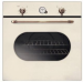 Цены на Candy Электрический духовой шкаф Candy Fcl 624/ 6 Ba Мультифункциональный духовой шкаф 60 см. Дизайн: Классика. Цвет: Бежевый антик. Цвет ручек управления: латунь. 8 программ. Аналоговый программатор с функцией отключения. Тангенциальное охлаждение корпуса