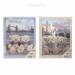 Цены на Фотоальбом на 200 фотографий 10х15 см,   L20 W4,  5 H26 см,   2 в.