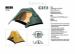 Цены на Палатка BTrace Micro (зеленый) Палатки этой серии ориентированы на продолжительные экспедиции,   в том числе в сложных погодных условиях.Превосходные характеристики материалов,   надежные конструкции,   проверенные в различных условиях,   прочные алюминиевые дуги