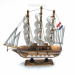 """Цены на Корабль """"Сroatia"""",   L20 см"""