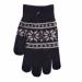 """Цены на Перчатки """" Toppo""""  со снежинками,   черные Эти стильные черные перчатки  -  необходимая вещь в гардеробе ребенка. Перчатки можно носить с любой курткой или даже шубкой. Изделие подарит тепло ручкам ребенка даже во время длительных прогулок в прохладну"""