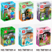 Цены на Tenma Комплект 6 фигурок из Майнкрафт TM7001 TM7001 Цена указана за весь комплект 6 штВ наборе вы найдете: Стива,   Алекс,   зомби,   скелета,   крипера,