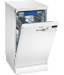 Цены на siemens siemens SR216W01MR Посудомоечная машина siemens SR216W01MR