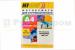 Цены на Hi - Image Фотобумага глянцевая Hi - Image Paper,   А4,   260 г/ м2,   100 л.