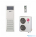 Цены на LG UP48W /  UU48W /  UU49W Кондиционер колонный LG Система очистки воздуха Plasma,   разработанная фирмой LG,   не только удаляет микроскопические загрязнители и пыль,   но также убивает домашних клещей,   удаляет пыльцу и шерсть животных,   предотвращая аллергически
