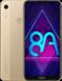 Цены на Смартфон Honor 8A 32Gb Gold (Золотой) Смартфон Honor 8A 32Gb Gold (Золотой)