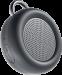 Цены на Deppa Колонки Deppa 42001 Speaker Active Solo Gray Портативная колонка Deppa Speaker Active Solo Gray — компактный гаджет,   идеально подходящий для использования на пикниках,   в туристических походах и на прогулках. Она крепится к рюкзаку,   спортивной сумке