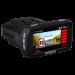 Цены на Intego Intego Hunter INTEGO HUNTER – это видеорегистратор с качеством записи FULL HD и встроенной GPS - базой полицейских радаров и камер. Подобное комбинированное устройство по факту выступает в качестве комбинации регистратора и радар - детектора,   так как н
