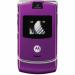 Цены на Motorola Motorola RAZR V3i Violet Для всех ценителей необычного подхода к дизайну и внешнему оформлению телефонов предназначена сверхпопулярная модель Motorola V3i в стильном корпусе. Этот раскладной аппарат с двумя дисплеями,   основной из которых имеет ди