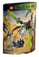 Фото LEGO Bionicle 71301 Существо Камня Кетар