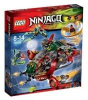 Фото LEGO Ninjago 70735 REX Ронина конструктор