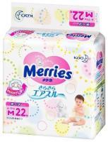 Фото Merries M 6-11 кг (22 шт.)