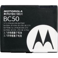 Фото Motorola BC50