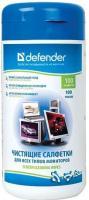 Defender CLN 30102